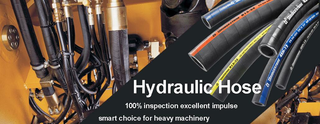 banner-hydraulic-hose